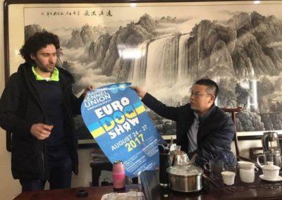 2017 Trip China 04